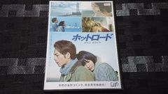 【DVD】ホットロード【レンタル落ち】