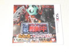 3DS★戦闘中 伝説の忍とサバイバルバトル!