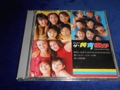 【DVD】ザ・黄青あか