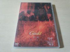 Gackt DVD「月光」●