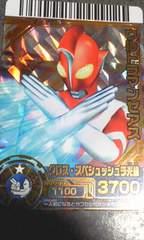 大怪獣バトルRR/ウルトラマンゼアス