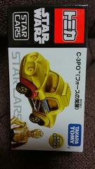 トミカ スターウォーズ C-3PO フォースの覚醒 販売店特別仕様 未開封新品