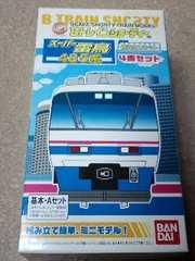 �CBトレインショーティー スーパー雷鳥 485系 4両セット