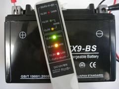 ■CB400 SUPER FOUR NC31バッテリー9-BS新品
