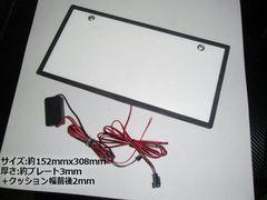 EL以上の激白美発光!12v24v兼用超薄型LED字光式ナンバープレート