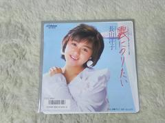 初回レーベル シングルレコード 長山洋子 雲にのりたい'86/5