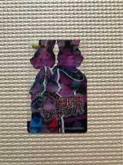 ドラゴンボール超カード  ビルスシャンパ