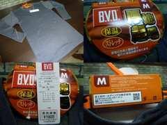 送料込 (M)BVD★Vネック9分袖シャツ 裏起毛 厚地 伸縮 長袖 428HS