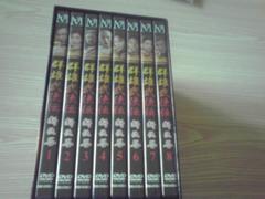 美品群雄武挟伝「断仇谷」DVD BOX(全30話)