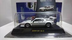 1/64・BMW&MINI・ミニカーコレクション・シークレット