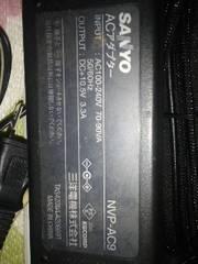ポータブルナビ専用 サンヨー純正 家庭用AC電源アダプター