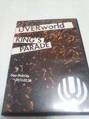 UVERworldのLIVEDVD◆KING`SPARADE2013
