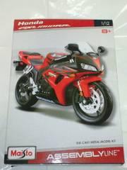 1/12 Maisto ASSEMBLY LINE Honda CBR1000RR