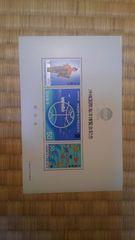 【未使用記念切手】沖縄海洋博 小型シート