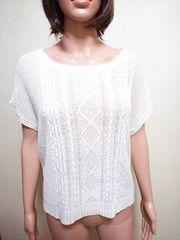 美品☆HALTHY KAREN☆真っ白な短丈の鍵編みニットT69☆3点で即落
