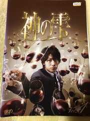 中古DVD☆神の雫☆全5巻☆亀梨和也☆