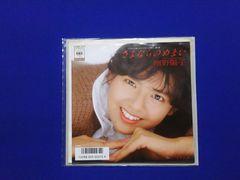 シングルレコード 南野陽子 さよならのめまい '85/11 スケバン刑事2挿入歌