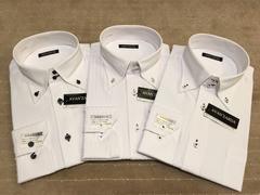 長袖新品ワイシャツ 白ドビー 3枚セット LLサイズ