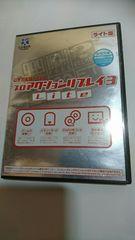 PS2 ソフト プロアクションリプレイ 3 Lite ライト版