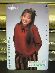 宮沢りえ FUJITSU テレホンカード 未使用 50度