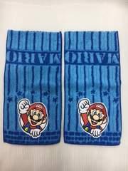 送料無料『マリオ』刺繍ポケット付きタオルハンカチ2枚1080円が