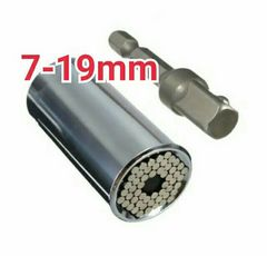 万能ソケットレンチ セット 7-19mm 1/4ー3/4インチ