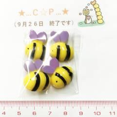 26*�@スタ*デコパーツ*みつばちチャン*紫*593