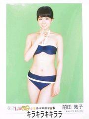 前田敦子.AKB初回限定版*PSP恋愛総選挙/AKB48[生写真]