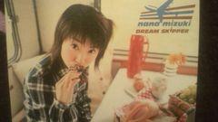 激安!超レア☆水樹奈々/DREAMSKiPPER☆初回限定盤/ミニ写真集付!美品