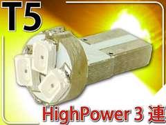 LEDバルブT5アンバー1個 3SMDメーター球 as10209