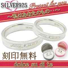 誕生日プレゼントにダイヤペアリング刻印無料人気新作