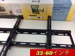 テレビ用壁掛け金具(ブラケット) TV−005(102B) 32ー60インチ