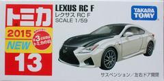 13 レクサス RC F 新品