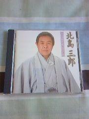 北島三郎のベスト盤(^^)