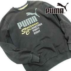 PUMA プーマ メンズ トレーナー スェット U56
