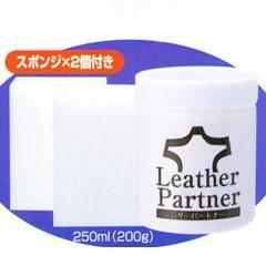 送料390円即決★革クリーナー♪レザーパートナー