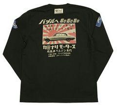 新作/カミナリ雷/ハコスカリムジン/黒/M/エフ商会/テッドマン/東洋