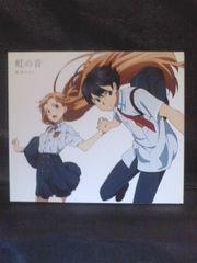 DVD付CDマキシ『SAO/特別編』主題歌「虹の音」藍井エイル 6th