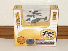 チビヘリコプター ホワイト 2ch赤外線ヘリコプター リトルハニー