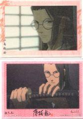 薄桜鬼★トレーディングカード 25 胎動07 山南敬助