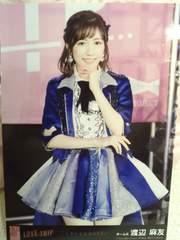 AKB48LOVE TRIP渡辺麻友生写真