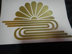 菊水紋のステッカー綺麗なゴールドLサイズ15.5cm×10cm/日