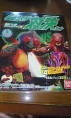 仮面ライダー対決セット アマゾンVSモグラ獣人