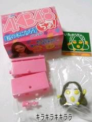AKB48xぷっちょ【板野友美】桜の木になろう未開封
