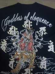 ☆新品[絡繰魂]梵字に虎乗弁才天 長袖Tシャツ スカジャン好きにも