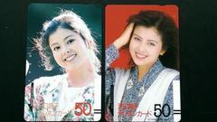 沢口靖子さんのオールドテレカ2枚セット TOHO  GEINO 未使用