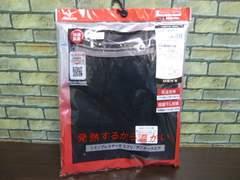 送料込(S 黒)ミズノ ブレスサーモ タイツ 薄手 フットレス 吸湿発熱消臭伸縮暖か