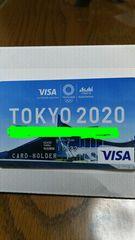 ★当選品★アサヒビールオリジナル東京2020応援プリペイド