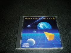 CD「スーパー・オーディオ・チェック CD 2」84年盤 CBSソニー