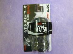 EXILE コカコーラ ネームボトルタオル/MATSU